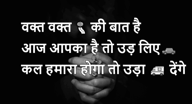 Hindi Attitude Shayari Images Download 14