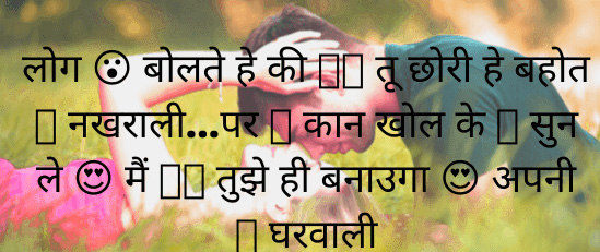 Hindi Attitude Shayari Images Download 16