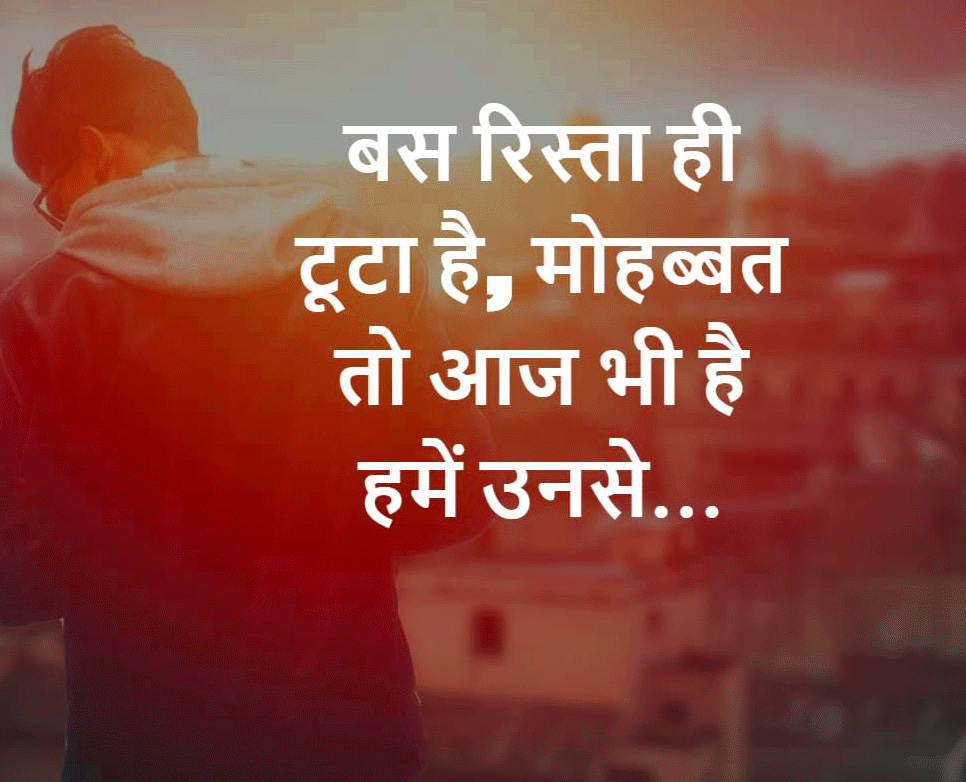 Hindi Attitude Shayari Images Download 32