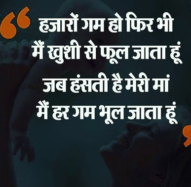 Hindi Attitude Shayari Images Download 33