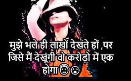 Hindi Attitude Shayari Images Download 34
