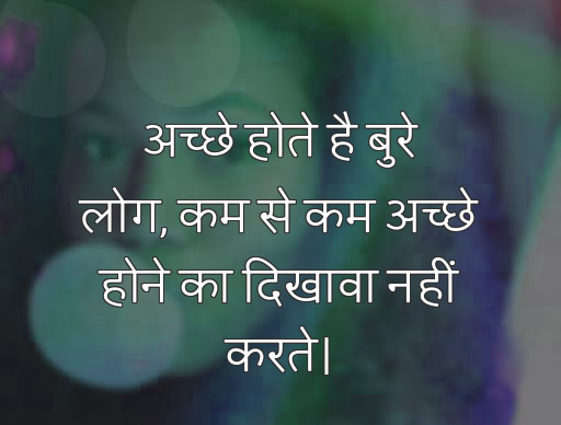 Hindi Attitude Shayari Images Download 4