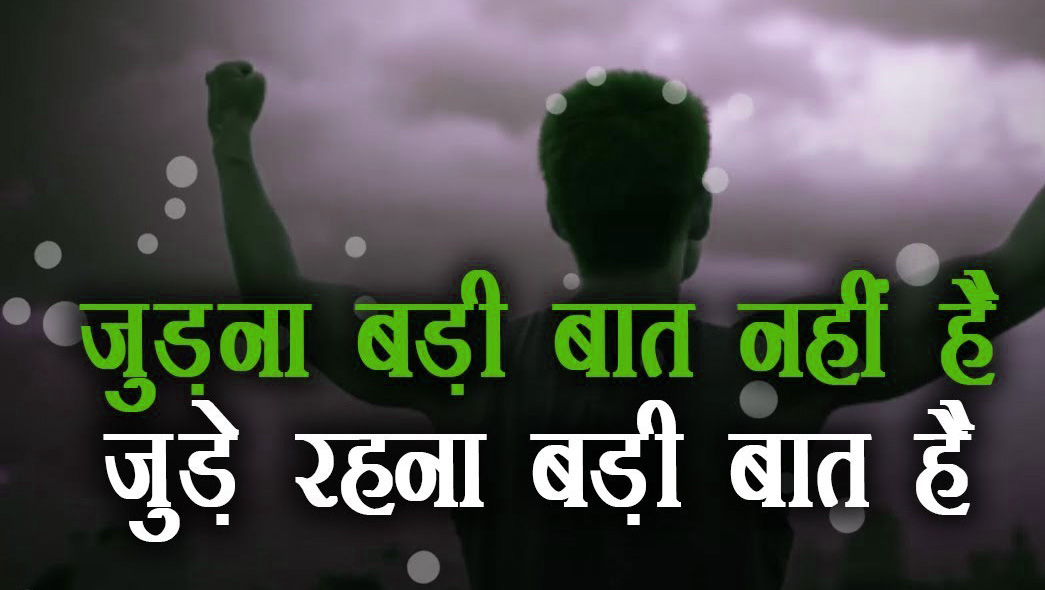 Hindi Attitude Shayari Images Download 49