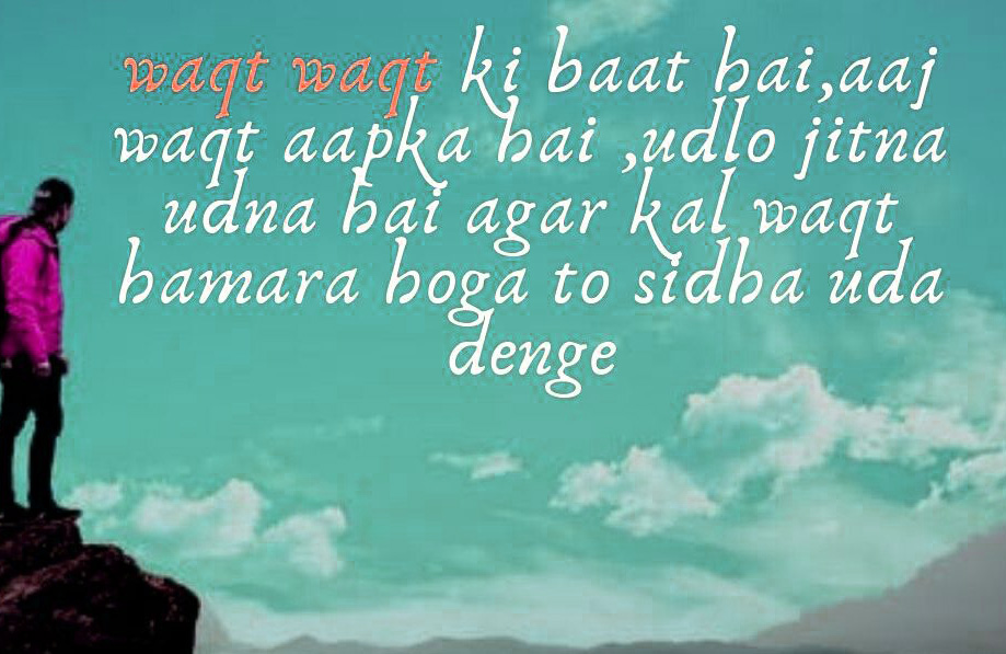 Hindi Attitude Shayari Images Download 52