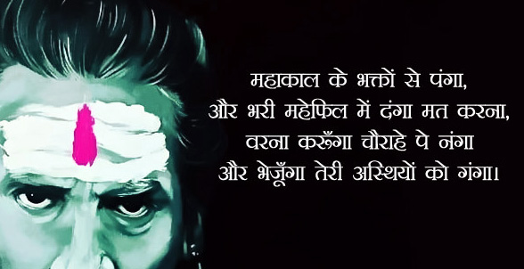 Hindi Attitude Shayari Images Download 58