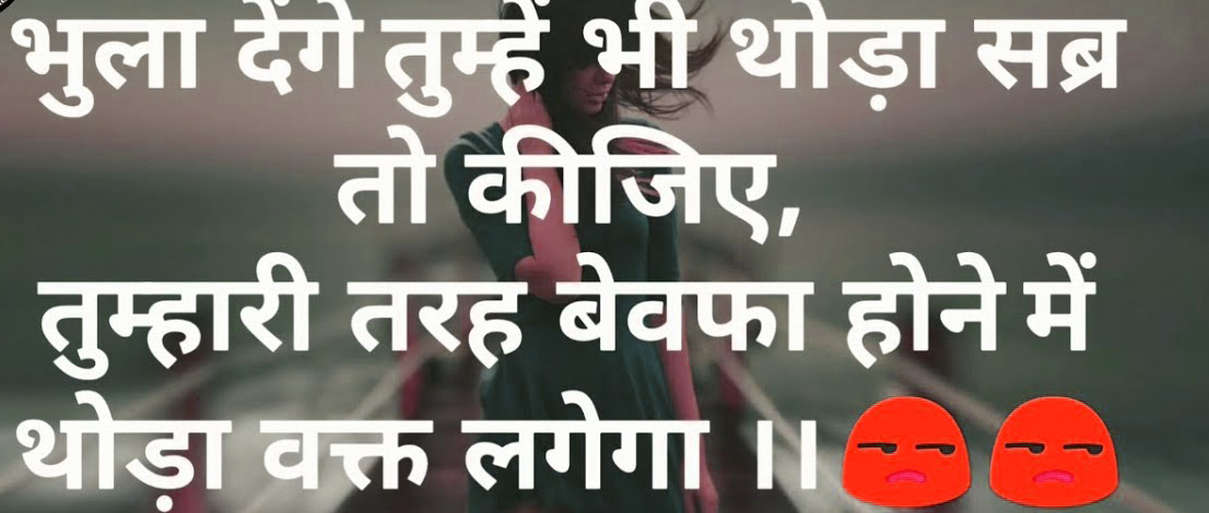 Hindi Attitude Shayari Images Download 59