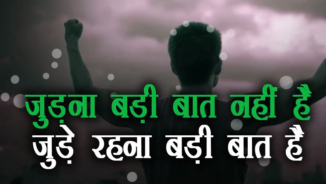 Hindi Attitude Shayari Images Download 61