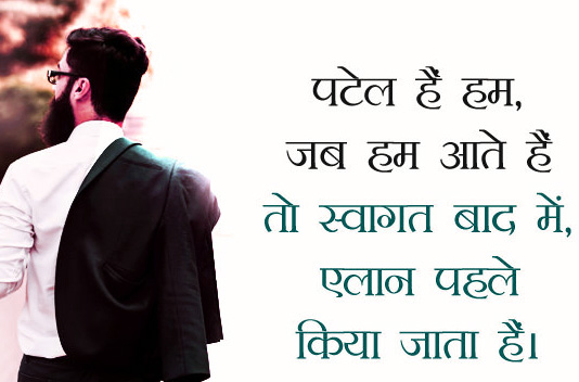 Hindi Attitude Shayari Images Download 64