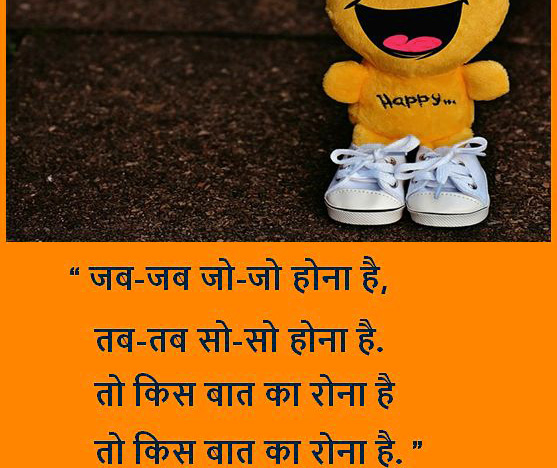 Hindi Attitude Shayari Images Download 67