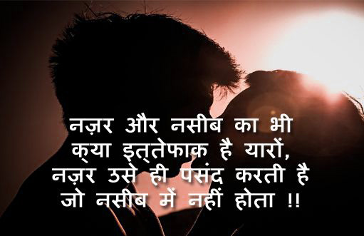 Hindi Attitude Shayari Images Download 69