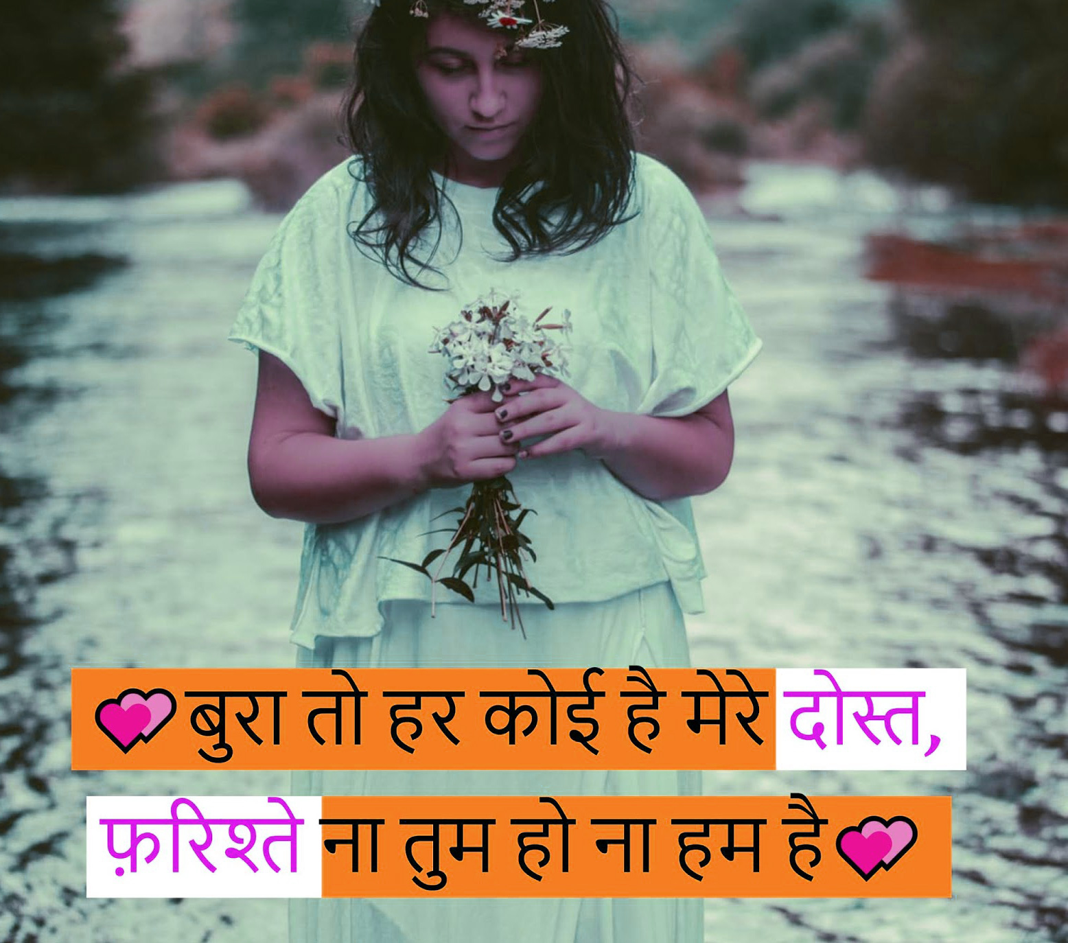 Hindi Attitude Shayari Images Download 70