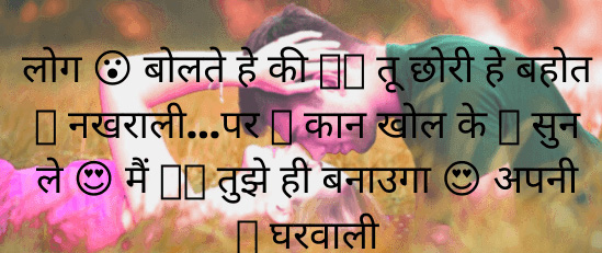 Hindi Attitude Shayari Images Download 74