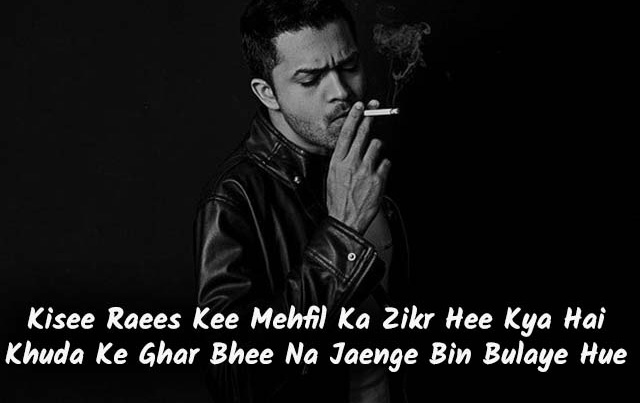 Hindi Attitude Shayari Images Download 9