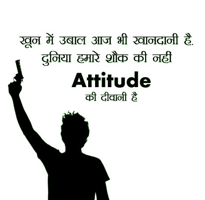Hindi Attitude Whatsapp DP Profile Images Download 1