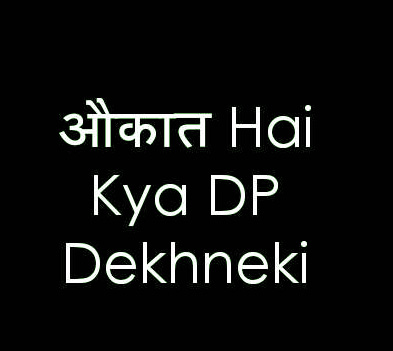 Hindi Attitude Whatsapp DP Profile Images Download 14