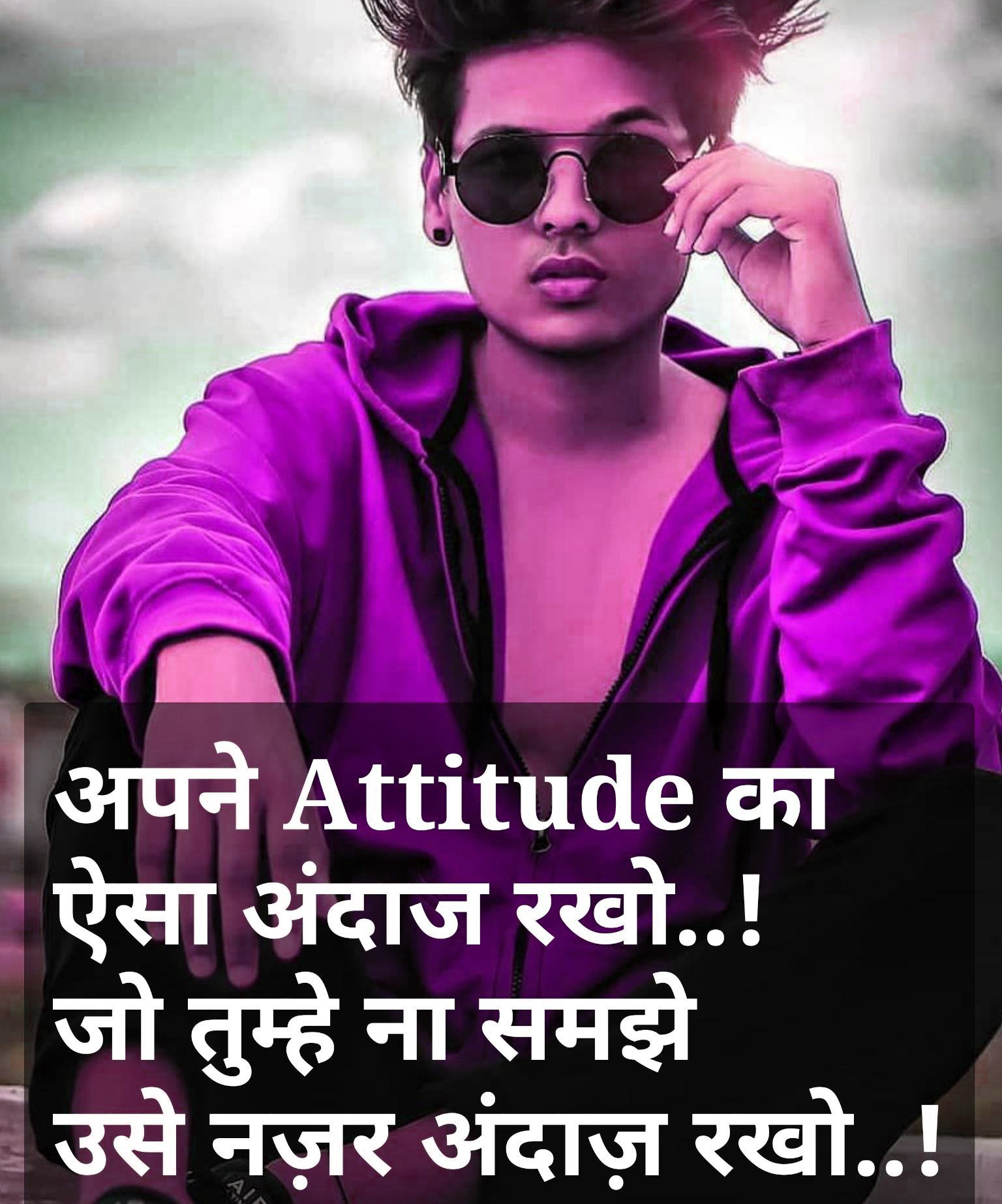 Hindi Attitude Whatsapp DP Profile Images Download 21