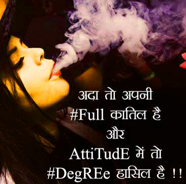 Hindi Attitude Whatsapp DP Profile Images Download 38