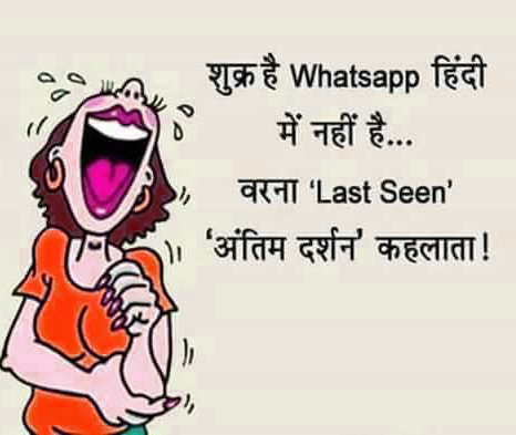 Hindi Attitude Whatsapp DP Profile Images Download 47