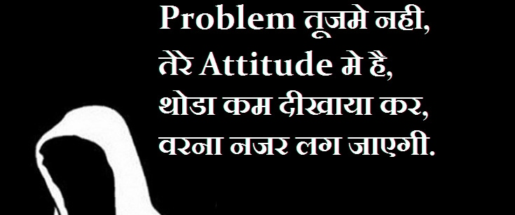 Hindi Attitude Whatsapp DP Profile Images Download 48