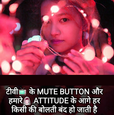 Hindi Attitude Whatsapp DP Profile Images Download 73