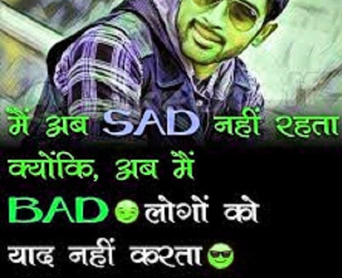 Hindi Attitude Whatsapp DP Profile Images Download 77