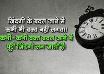 Hindi Attitude Whatsapp DP Profile Images Download 78
