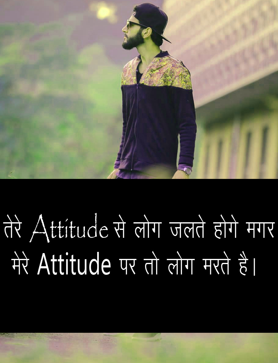 Hindi Attitude Whatsapp DP Profile Images Download 85