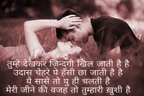 Hindi Quotes Whatsapp DP Images Download 13
