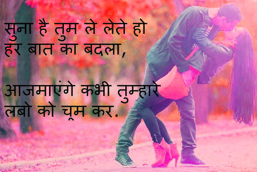 Hindi Quotes Whatsapp DP Images Download 18