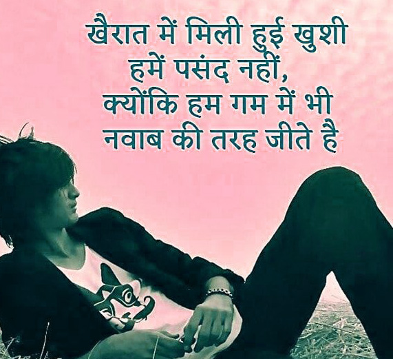Hindi Quotes Whatsapp DP Images Download 2