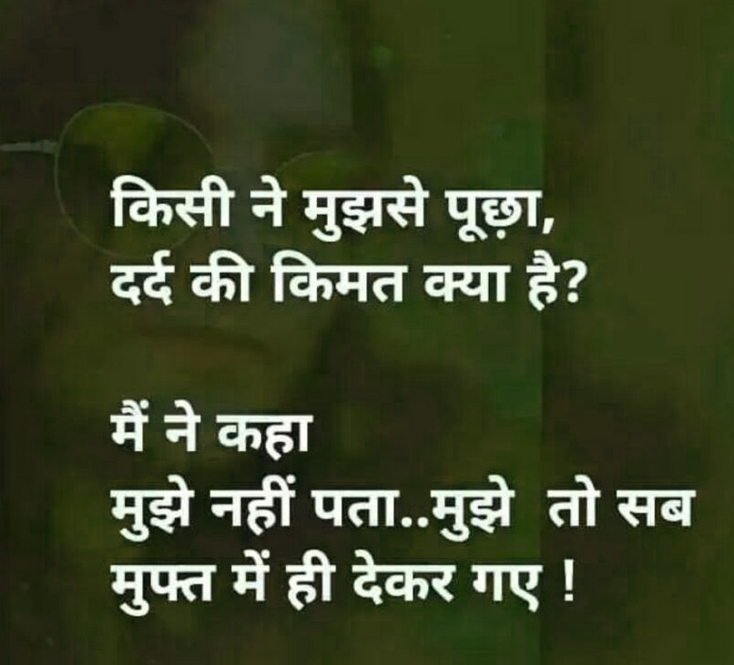 Hindi Quotes Whatsapp DP Images Download 20