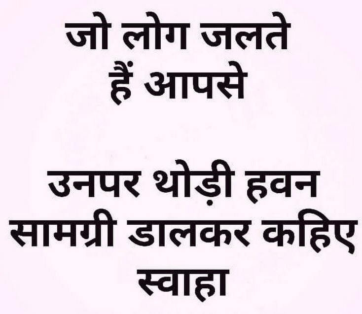 Hindi Quotes Whatsapp DP Images Download 22