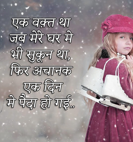 Hindi Quotes Whatsapp DP Images Download 26