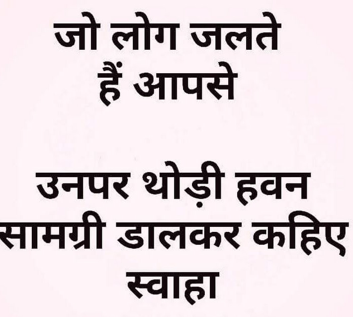 Hindi Quotes Whatsapp DP Images Download 40