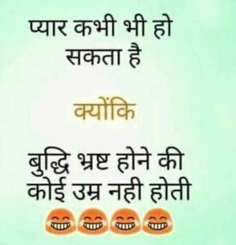 Hindi Quotes Whatsapp DP Images Download 47