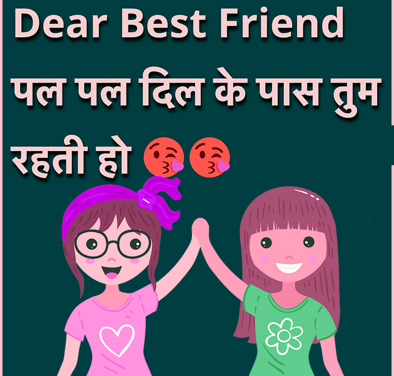 Hindi Quotes Whatsapp DP Images Download 50
