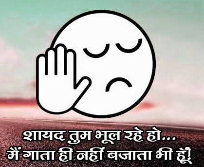 Hindi Quotes Whatsapp DP Images Download 53