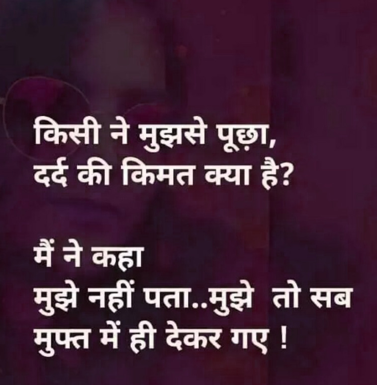 Hindi Quotes Whatsapp DP Images Download 59