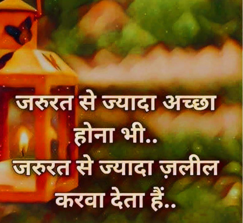 Hindi Quotes Whatsapp DP Images Download 61