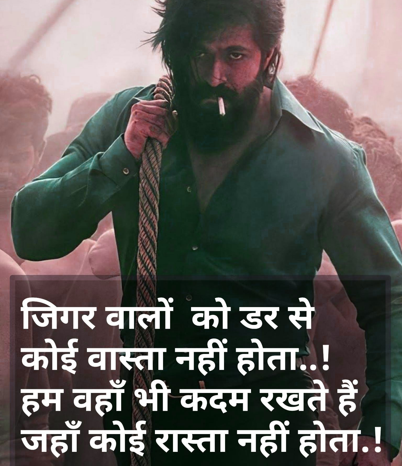 Hindi Quotes Whatsapp DP Images Download 64