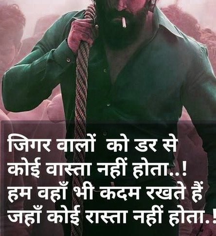 Hindi Quotes Whatsapp DP Images Download 65