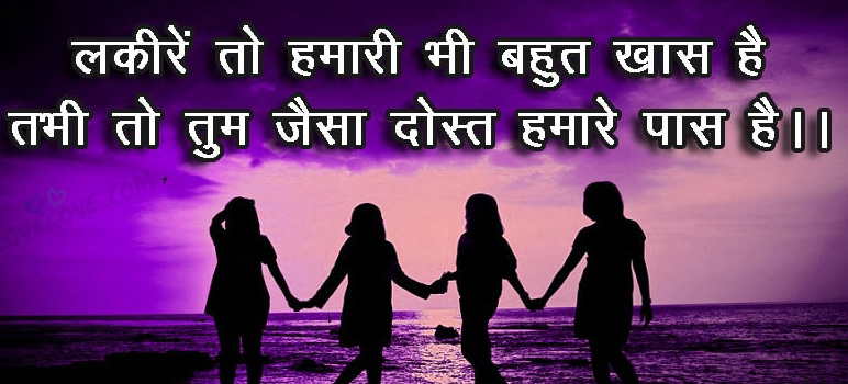 Hindi Quotes Whatsapp DP Images Download 66