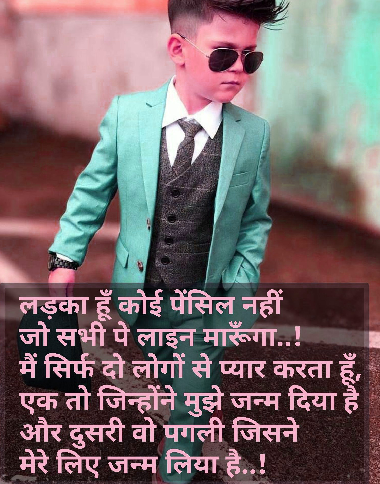 Hindi Quotes Whatsapp DP Images Download 67