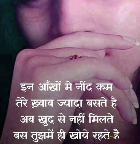 Hindi Quotes Whatsapp DP Images Download 71