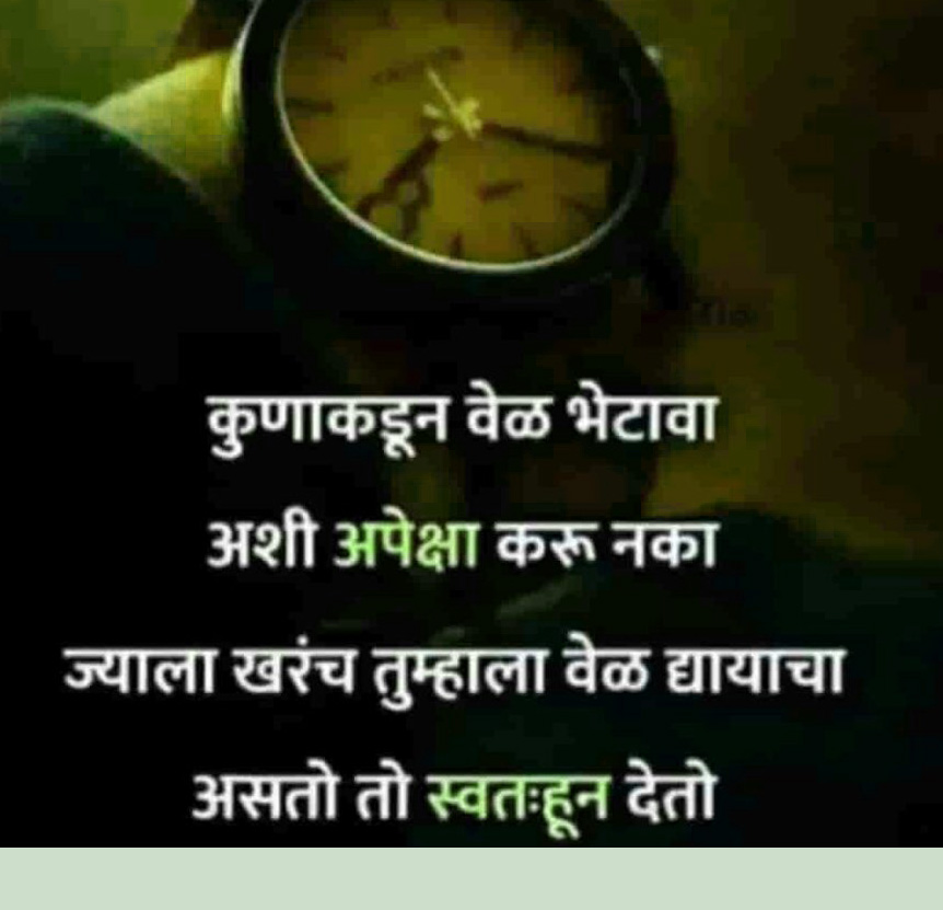Hindi Quotes Whatsapp DP Images Download 73