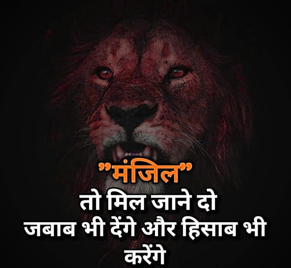 Hindi Quotes Whatsapp DP Images Download 74