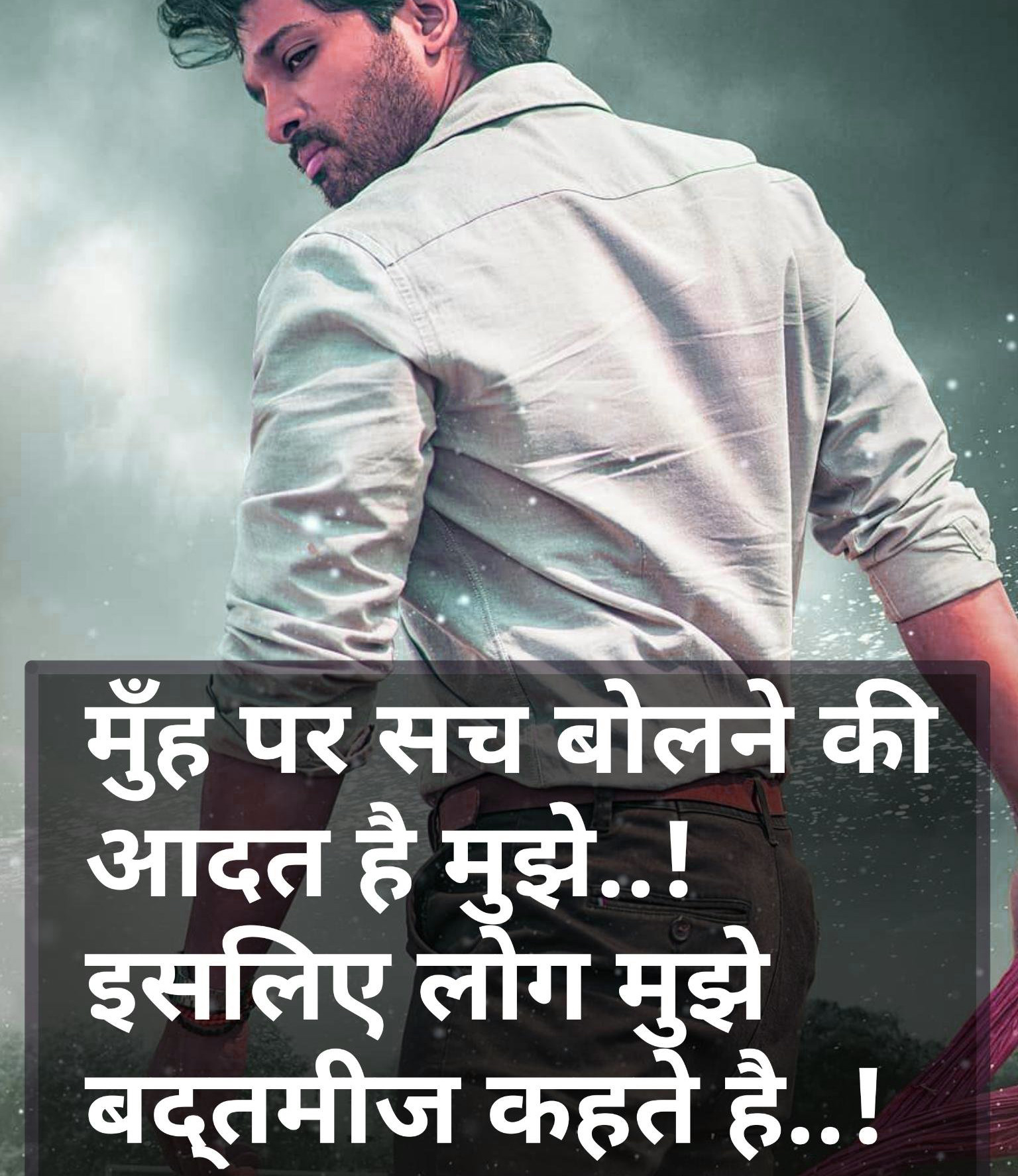 Hindi Quotes Whatsapp DP Images Download 76