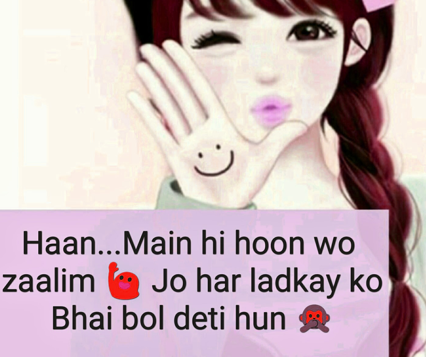 Hindi Quotes Whatsapp DP Images Download 79