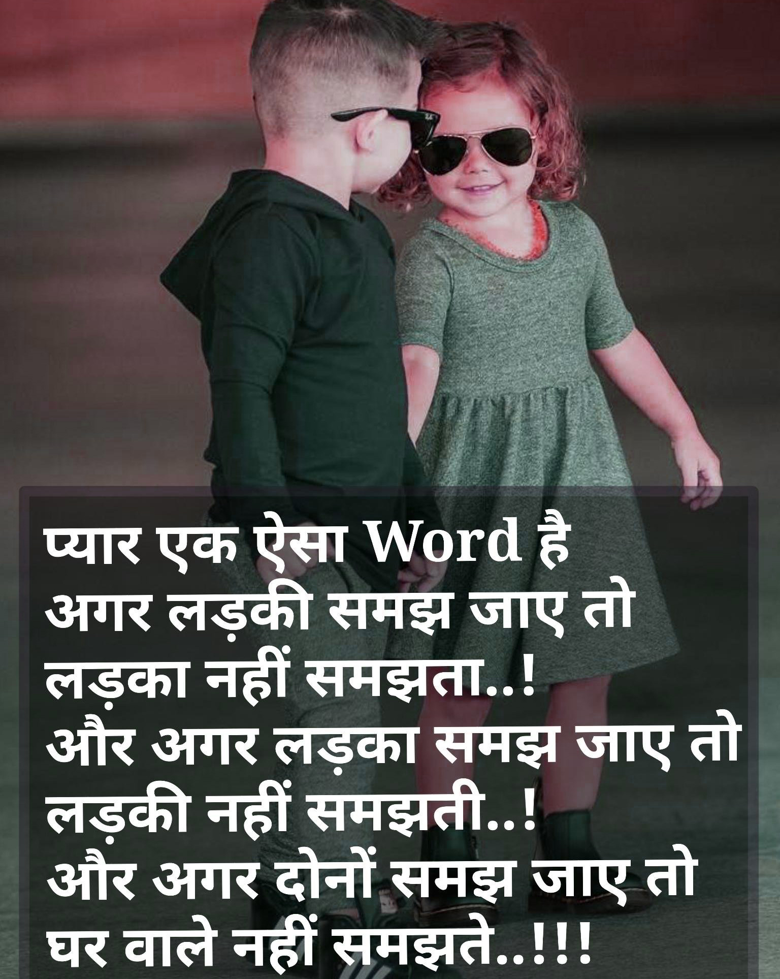 Hindi Quotes Whatsapp DP Images Download 81