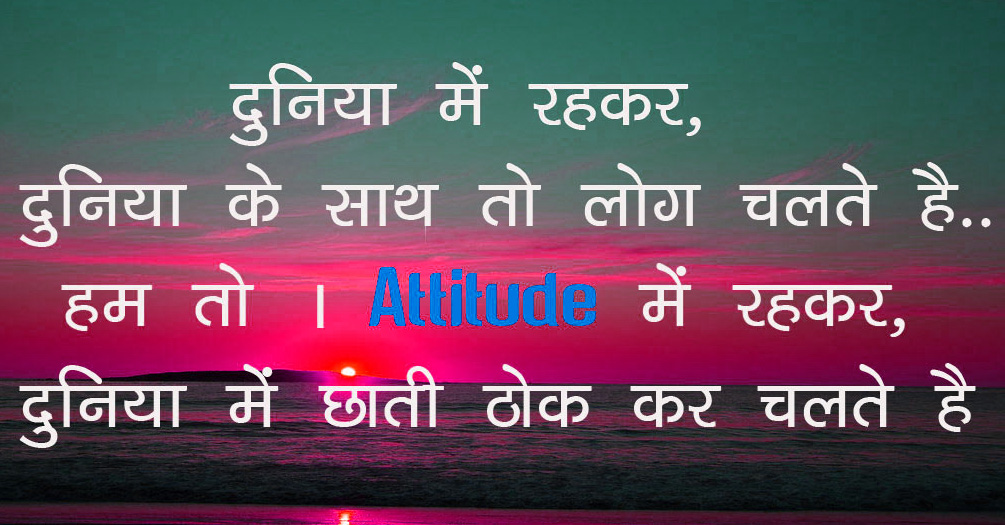 Hindi Quotes Whatsapp DP Images Download 91